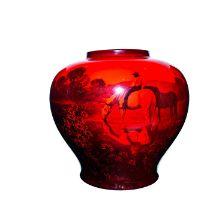 Royal Doulton Horses Drinking At Stream Vase in Flambe Glaze