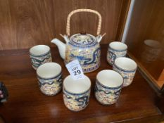 TRADITIONAL JAPANESE DRAGON TEASET W/ 6X TEA CUPS