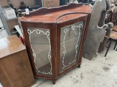 ANTIQUE WOODEN BOW FRONTED DISPLAY CABINET