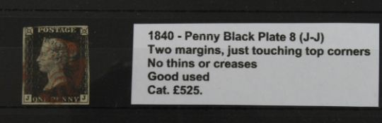 GB - 1840 QV Penny Black Plate 8 (J-J) two margins, just touching top corners, no thins or