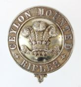 Badge Ceylon Mounted Rifles large impressive Horse bridle bit ? only one partial fitting left,