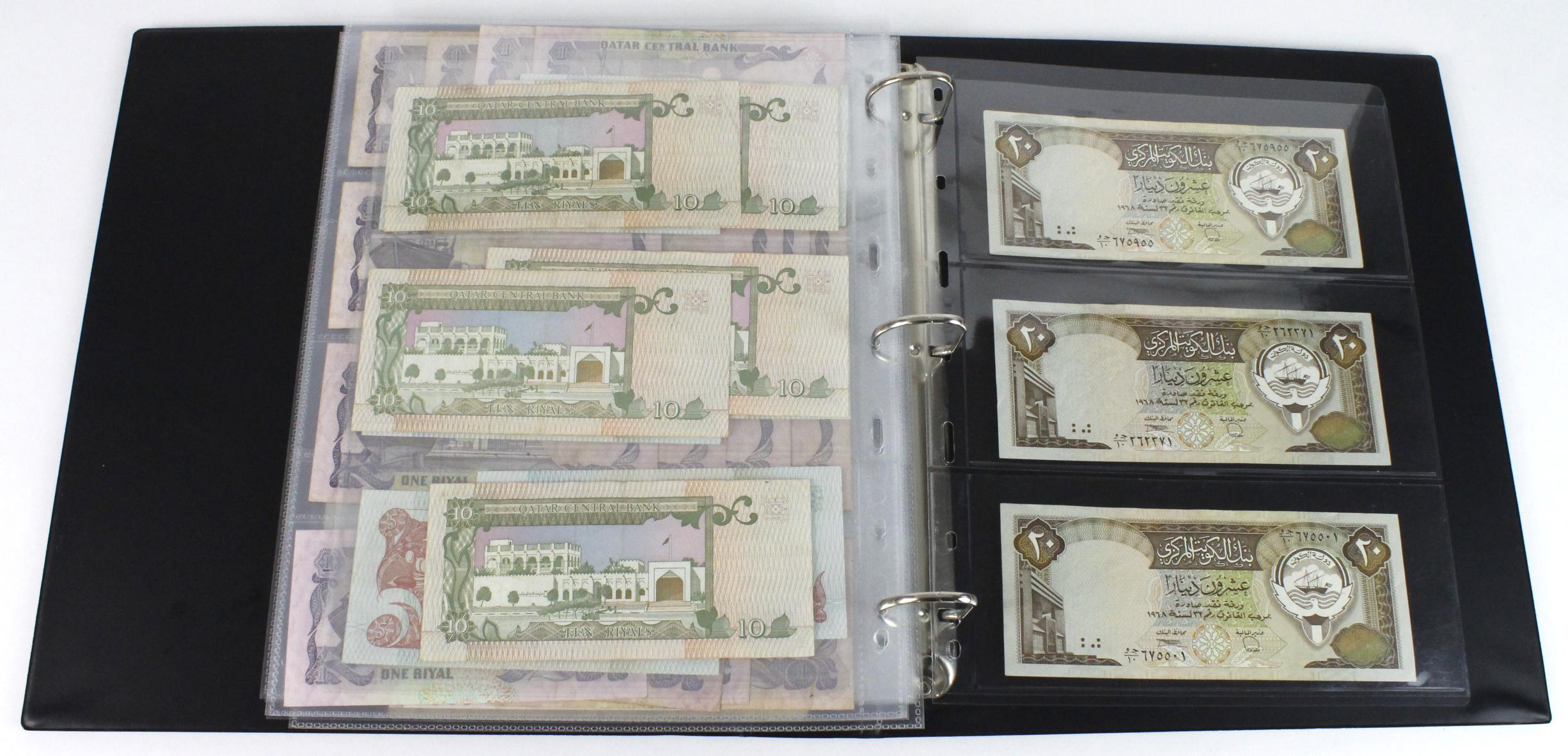 World, Middle East (84) in banknote album comprising Bahrain, Egypt, Iran, Iraq, Israel, Jordan, - Image 21 of 23