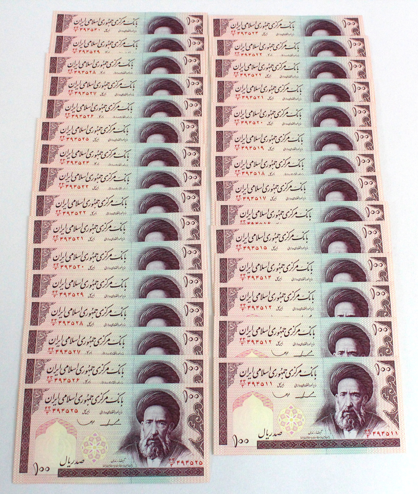 Iran (180), 200 Rials (80) issued 1982, a consecutively numbered run with Arms watermark (TBB B268b, - Image 2 of 4