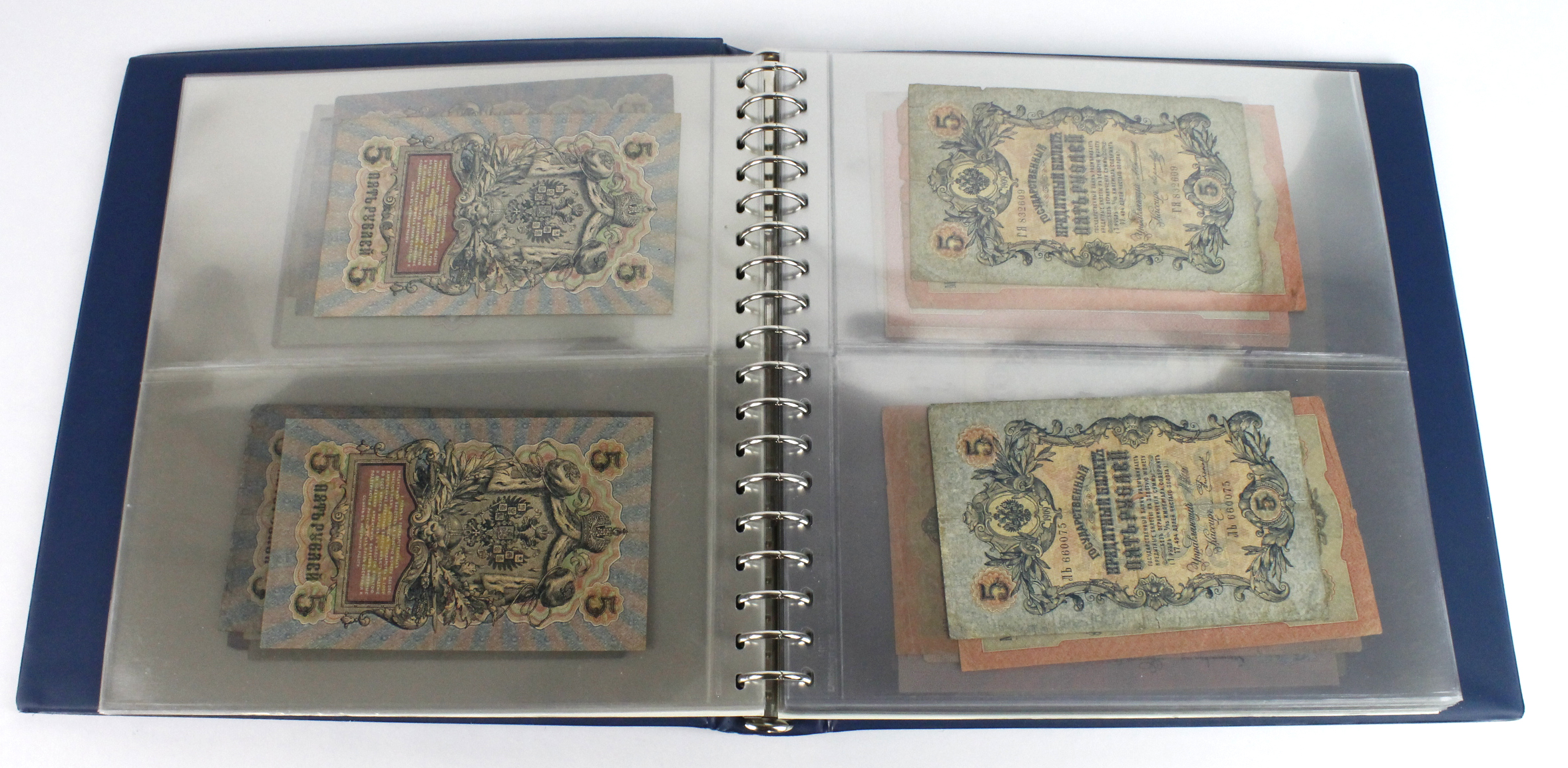 Russia (90), a collection in Lindner album ranging from 1898 to 1997 including very large early 20th - Image 7 of 41