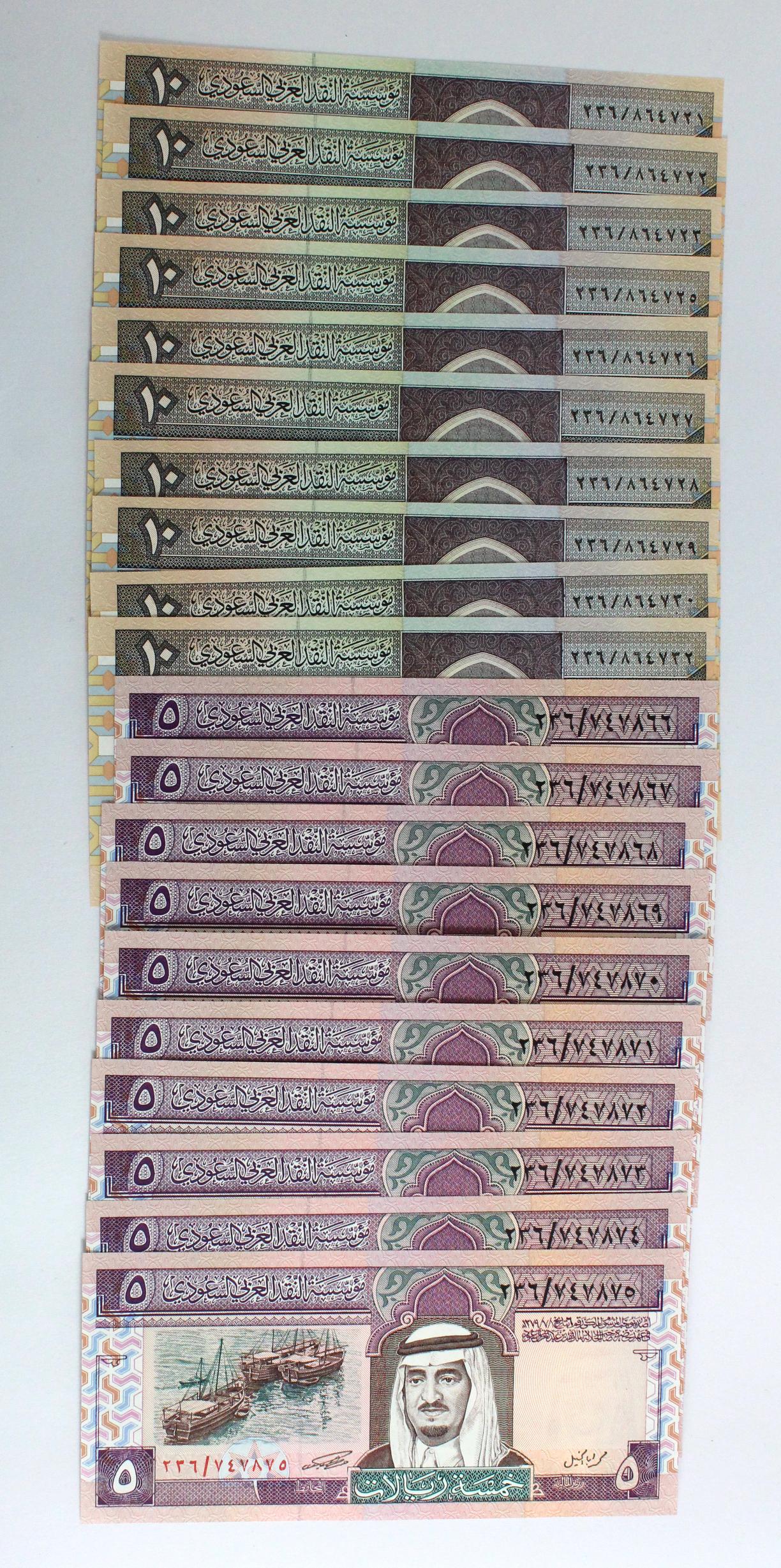Saudi Arabia (20), 5 Riyals (10) a consecutively numbered run and 10 Riyals (10) many
