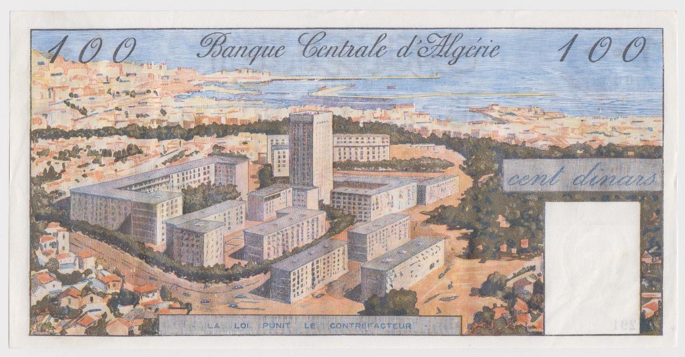 Algeria 100 Dinars dated 1st January 1964, serial G.291 065 (TBB B304a, Pick125a) EF+