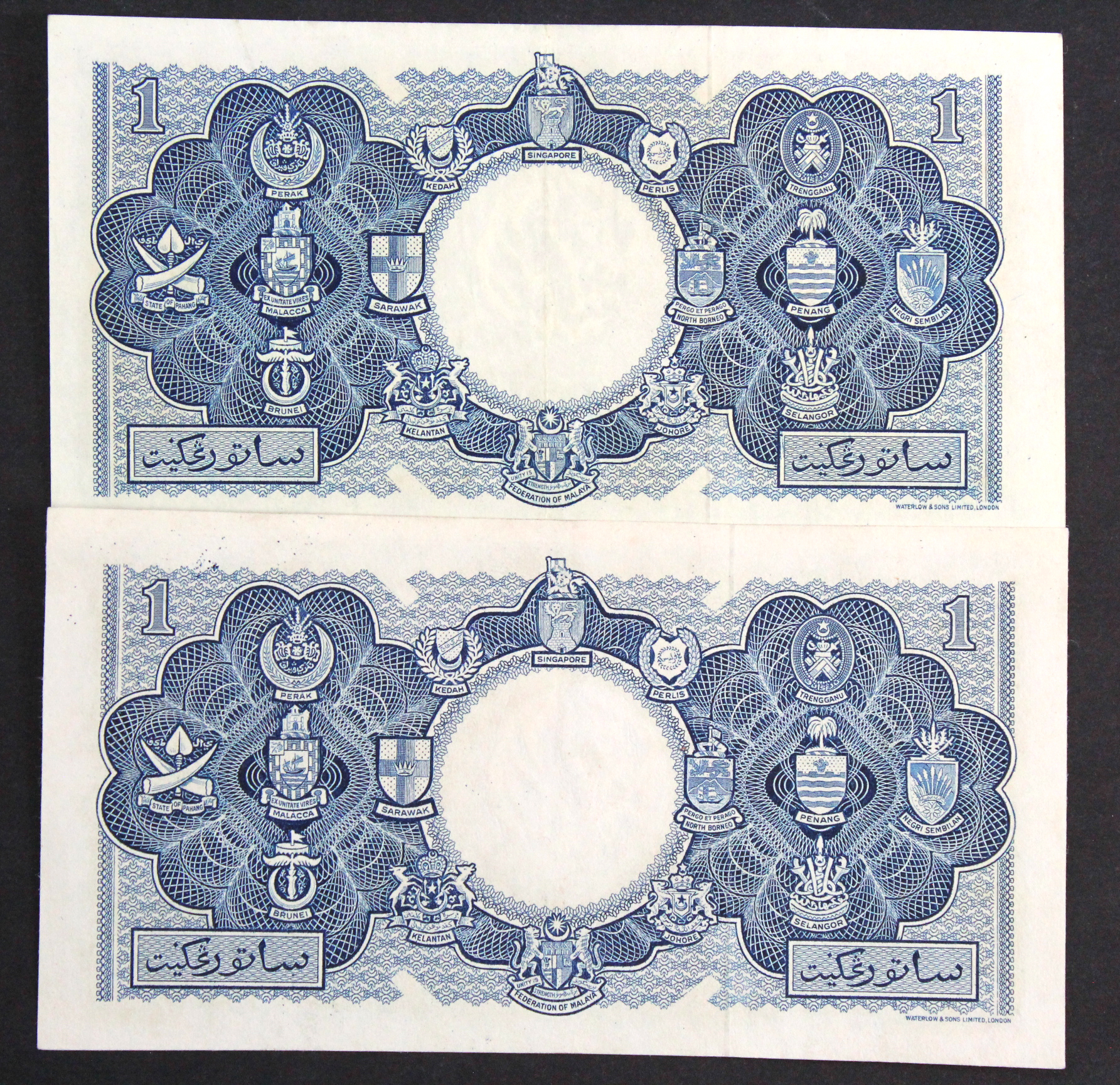 Malaya & British Borneo 1 Dollar (2) dated 21st March 1953, serial A/70 501125 & A/93 987490 (TBB - Image 2 of 2