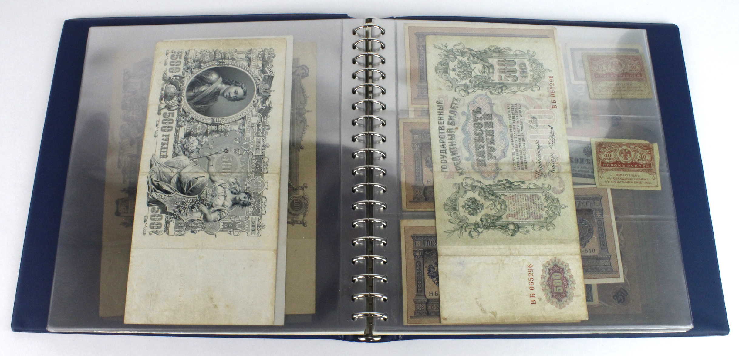 Russia (90), a collection in Lindner album ranging from 1898 to 1997 including very large early 20th - Image 20 of 41