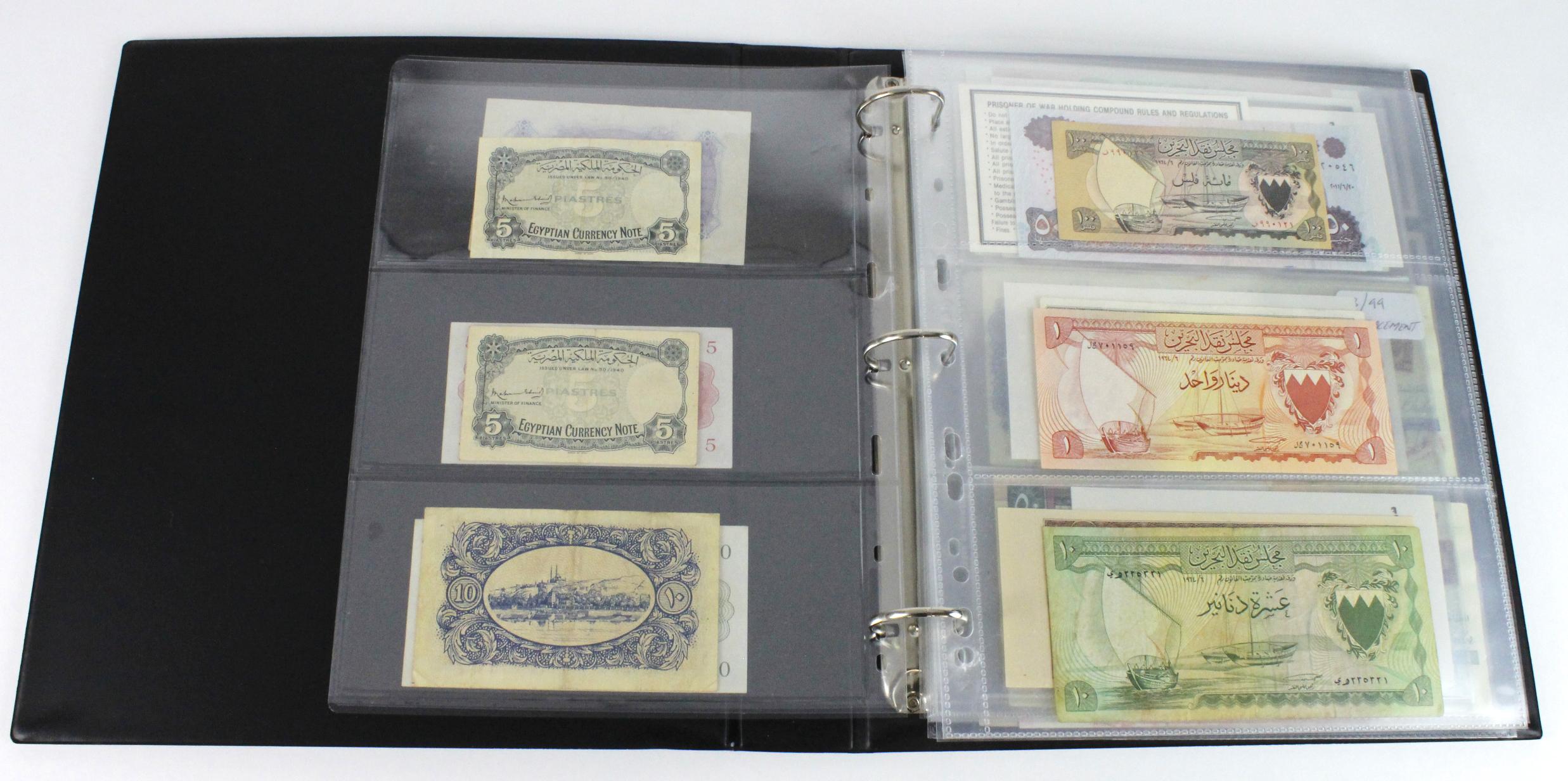 World, Middle East (84) in banknote album comprising Bahrain, Egypt, Iran, Iraq, Israel, Jordan, - Image 3 of 23