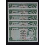 Brunei 5 Ringgit (5) dated 1986, a consecutively numbered run of 5 notes, serial A/5 865189 - A/5