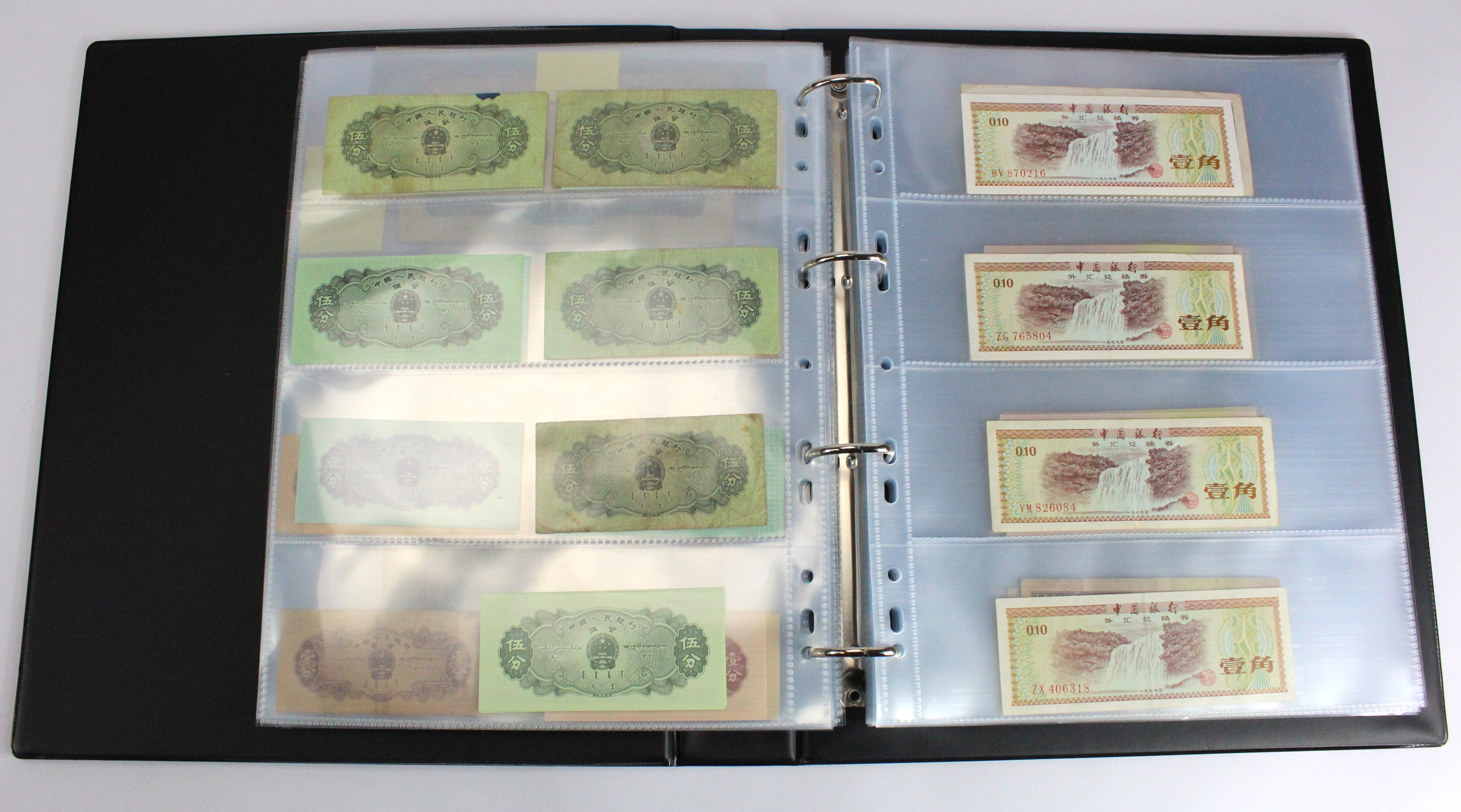 Brunei 1 Ringgit (100) dated 1996, first polymer plastic issue, consecutively numbered runs seen ( - Image 3 of 3