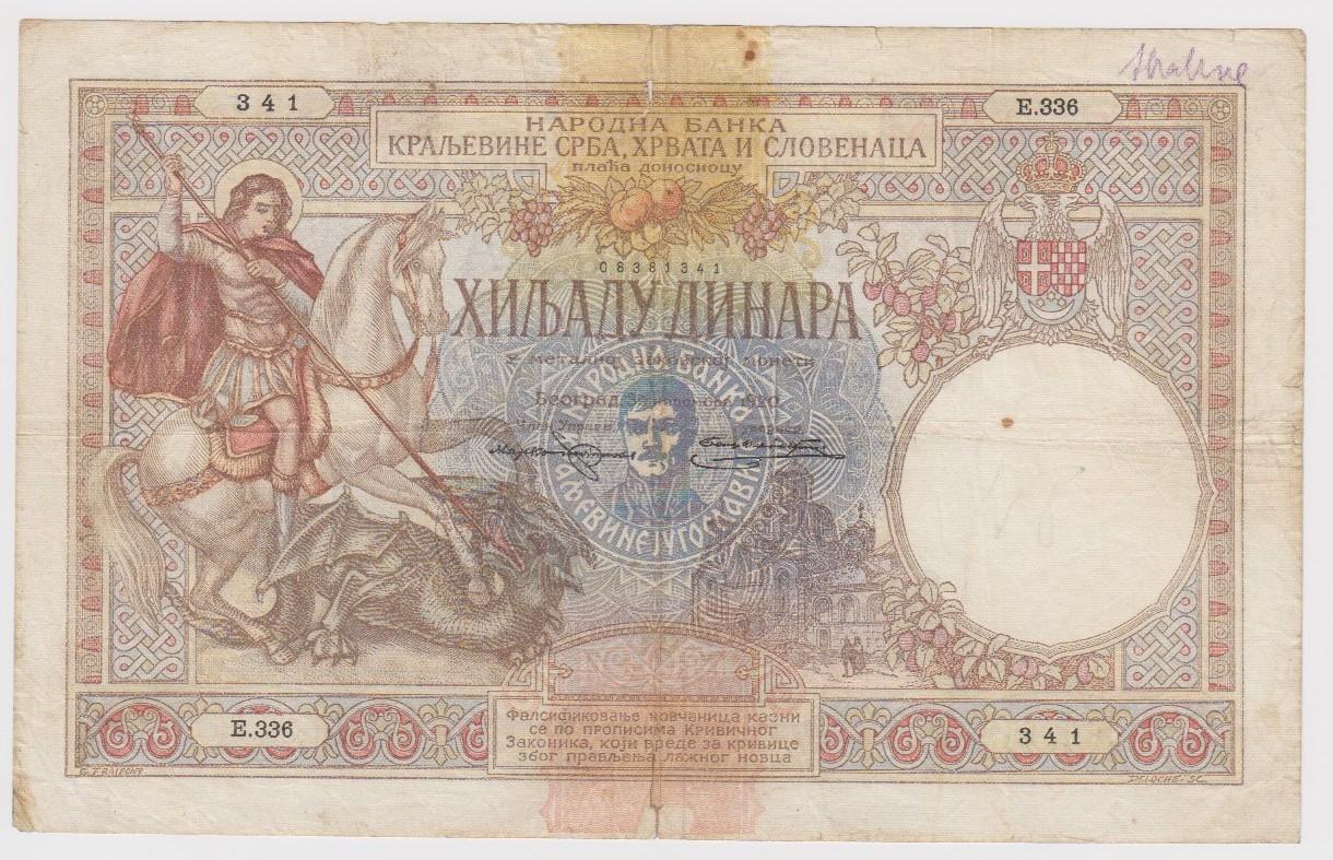 Yugoslavia 1000 Dinara dated 30th November 1920, serial E.336 341 (Pick24) tear at top and bottom of