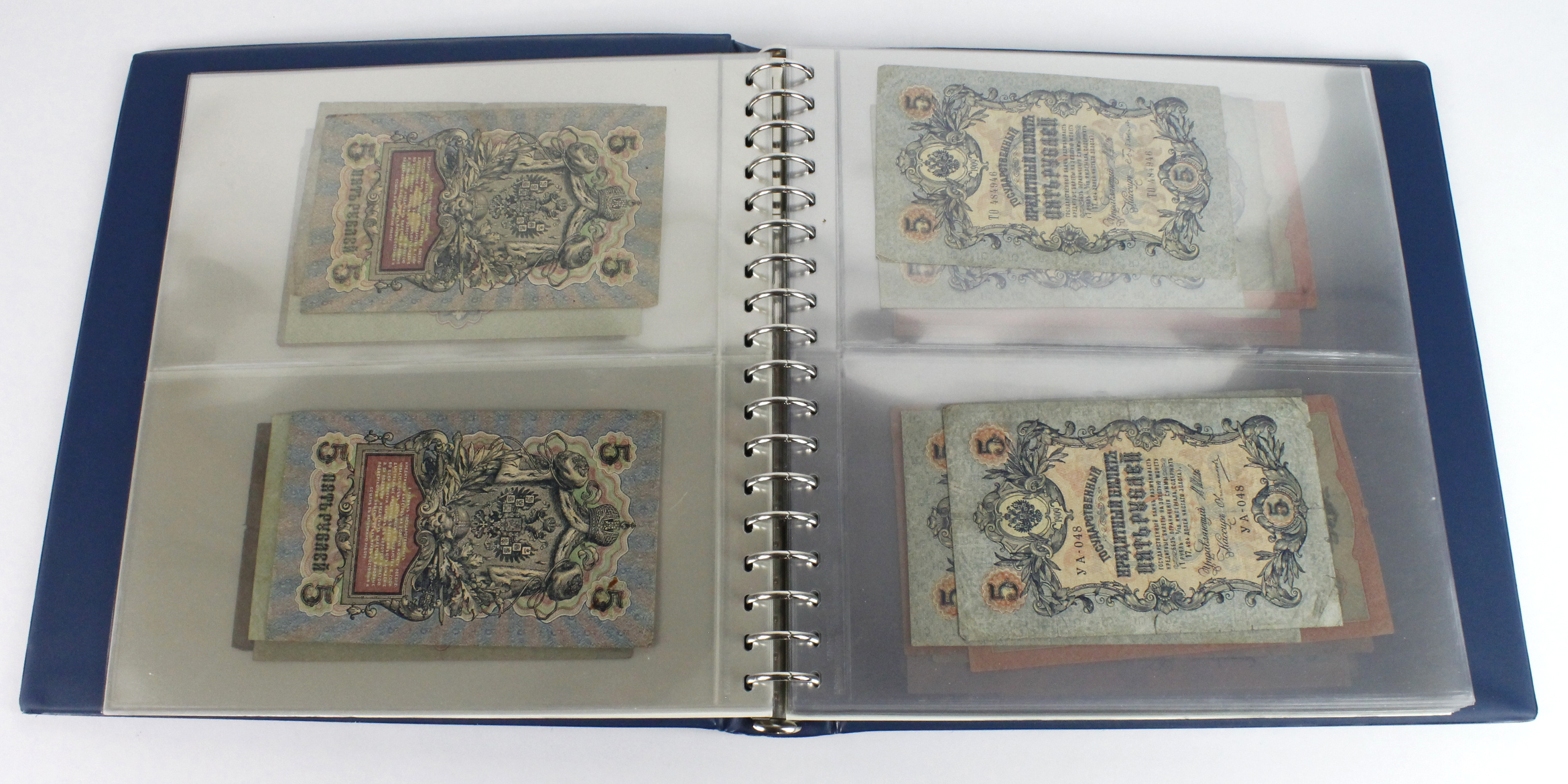 Russia (90), a collection in Lindner album ranging from 1898 to 1997 including very large early 20th - Image 5 of 41