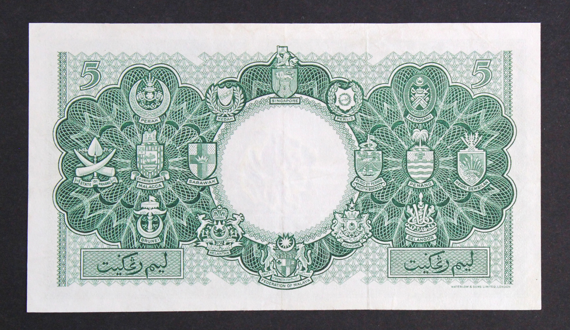 Malaya & British Borneo 5 Dollars dated 21st March 1953, serial A/31 304044 (TBB B102a, Pick2a) - Image 2 of 2