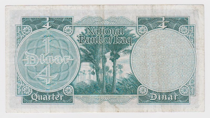 Iraq 1/4 Dinar dated law 1947 issued 1955, portrait King Faisal II as young man at right, serial G/1 - Image 2 of 2