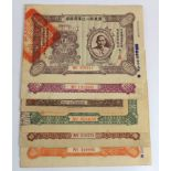 Bonds, a group of Bonds from China (6), 5 Dollars Nationalist Government Lottery Loan dated 1926 and