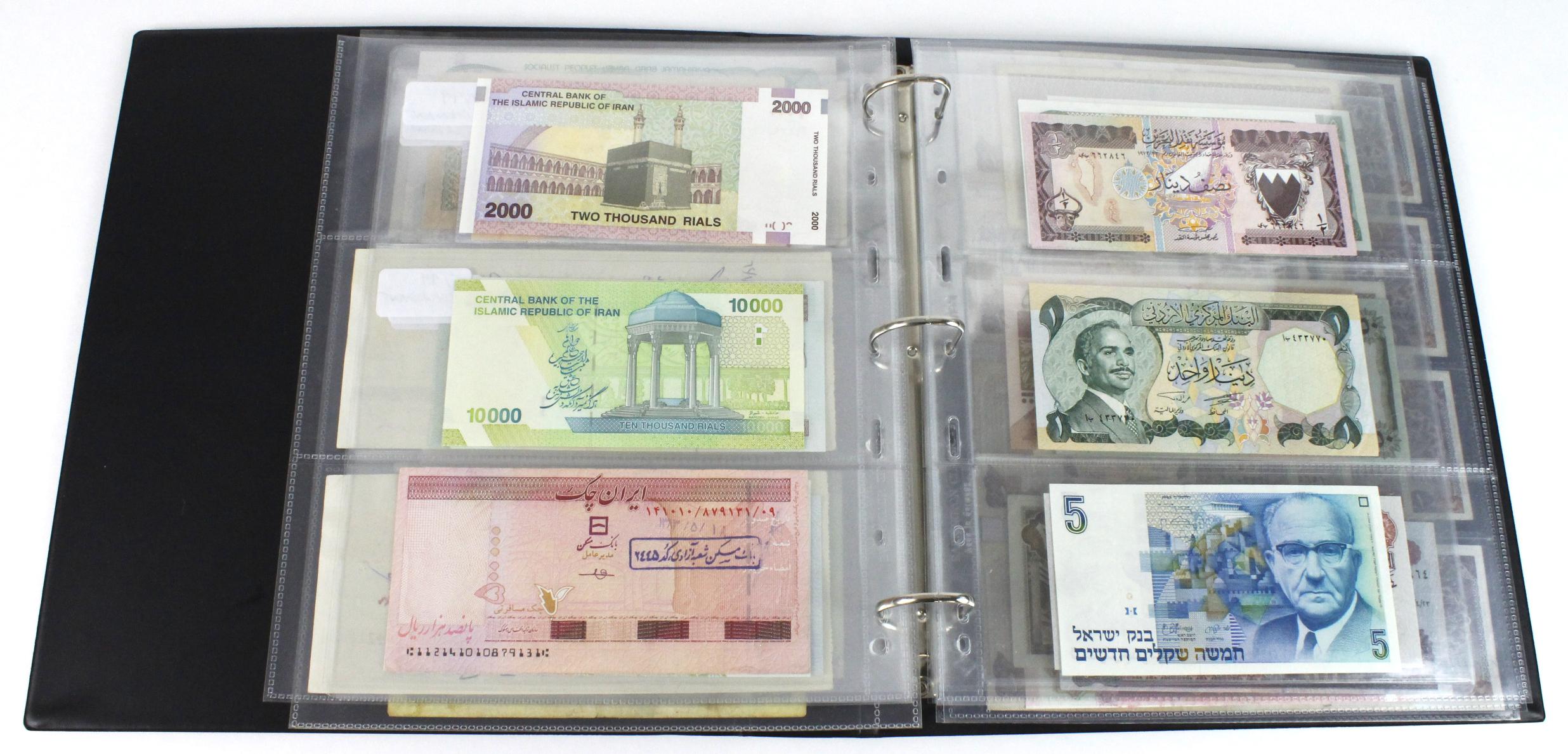 World, Middle East (84) in banknote album comprising Bahrain, Egypt, Iran, Iraq, Israel, Jordan, - Image 13 of 23