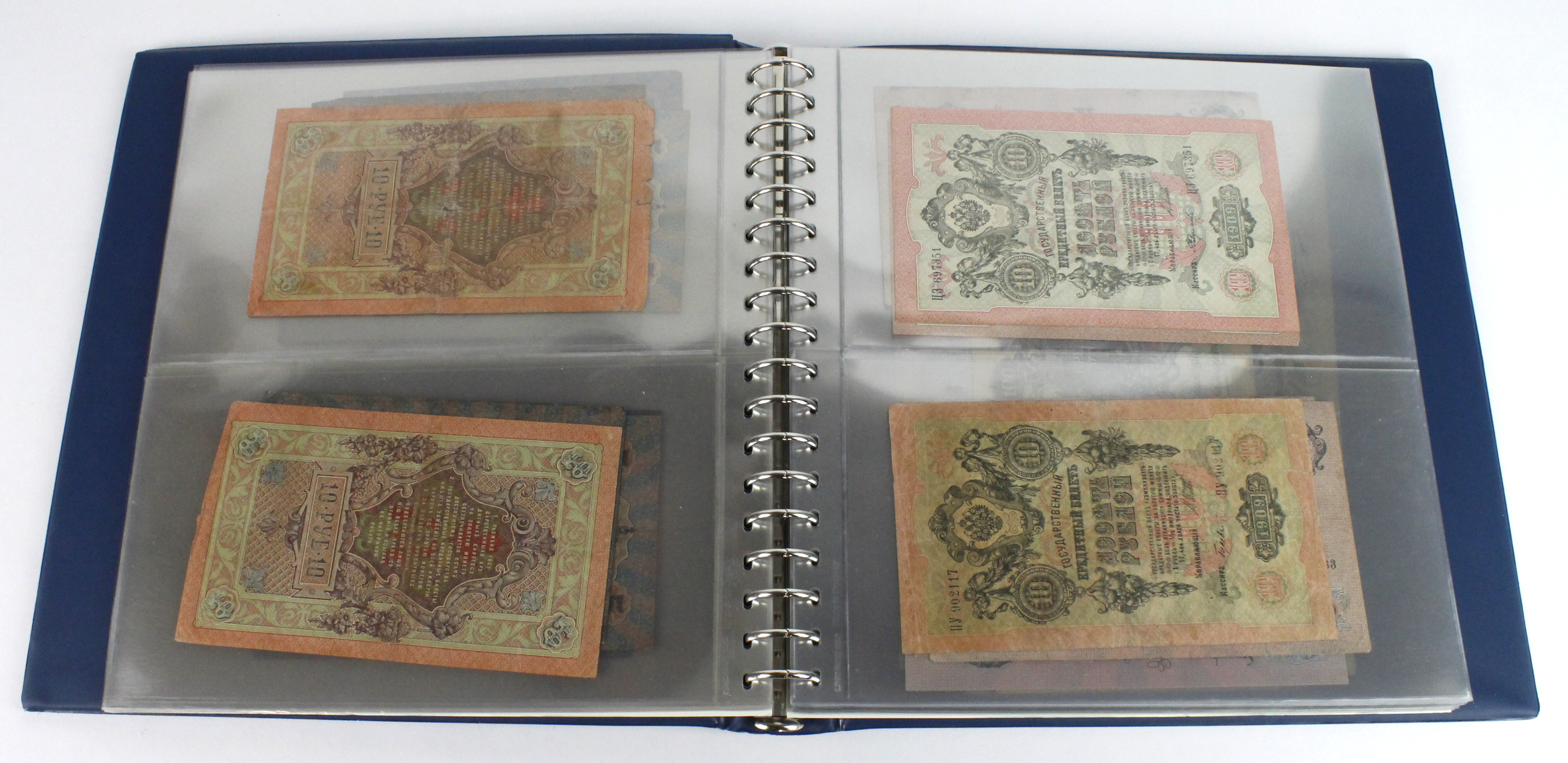 Russia (90), a collection in Lindner album ranging from 1898 to 1997 including very large early 20th - Image 9 of 41