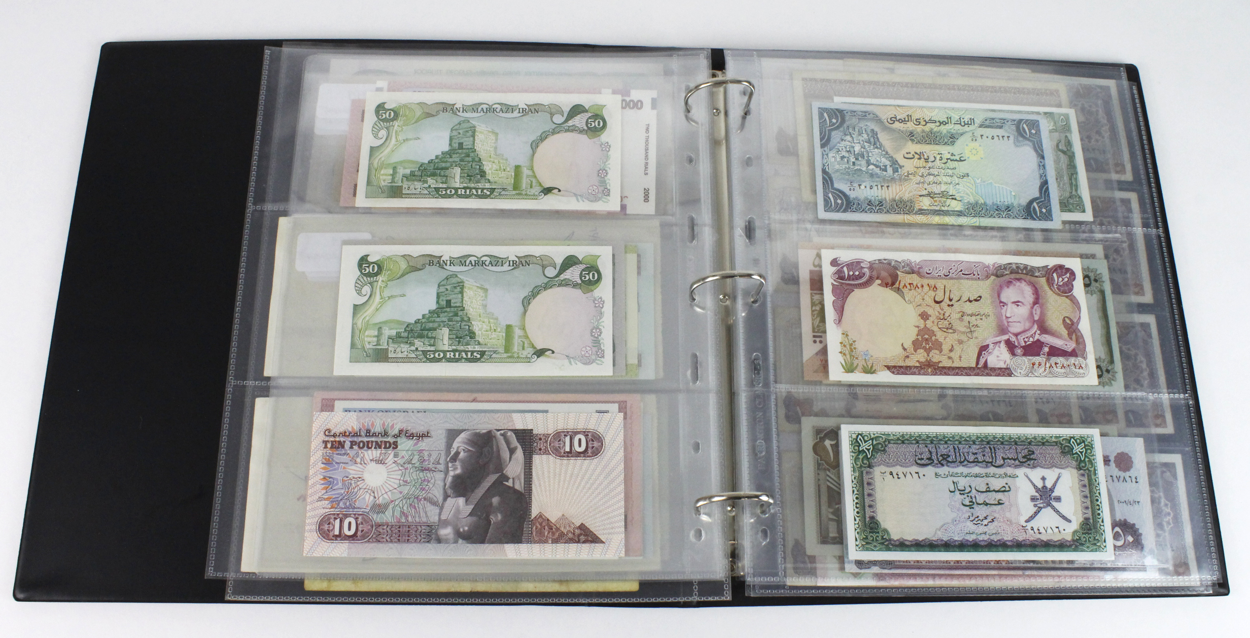 World, Middle East (84) in banknote album comprising Bahrain, Egypt, Iran, Iraq, Israel, Jordan, - Image 15 of 23