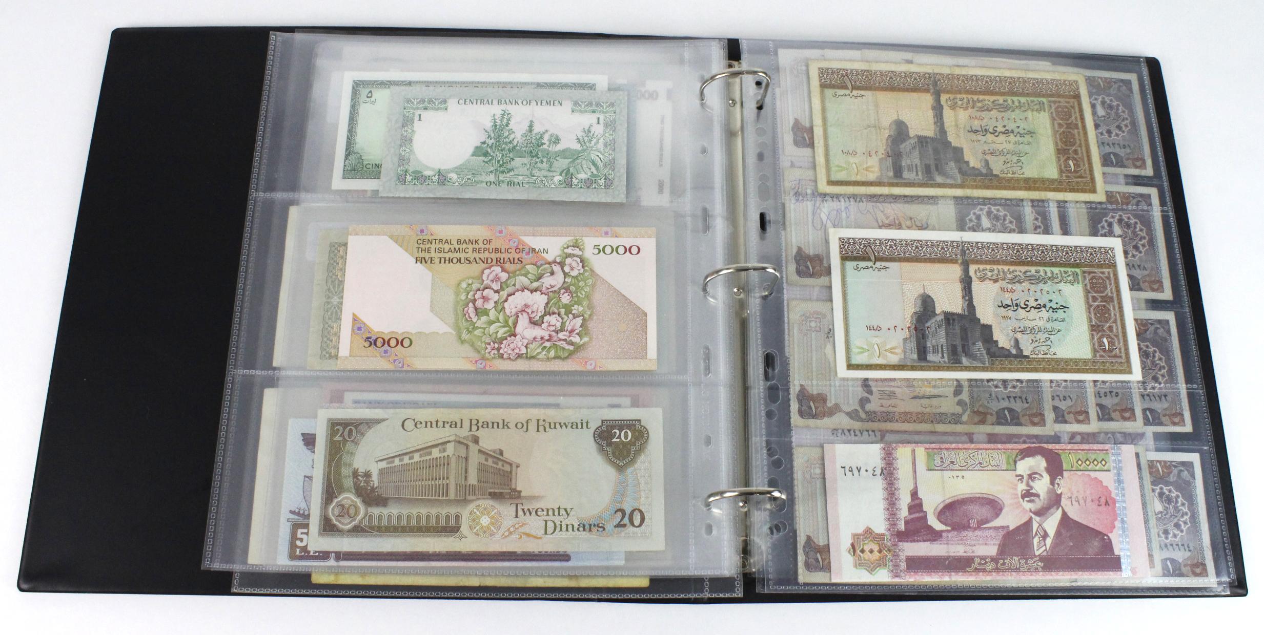 World, Middle East (84) in banknote album comprising Bahrain, Egypt, Iran, Iraq, Israel, Jordan, - Image 18 of 23