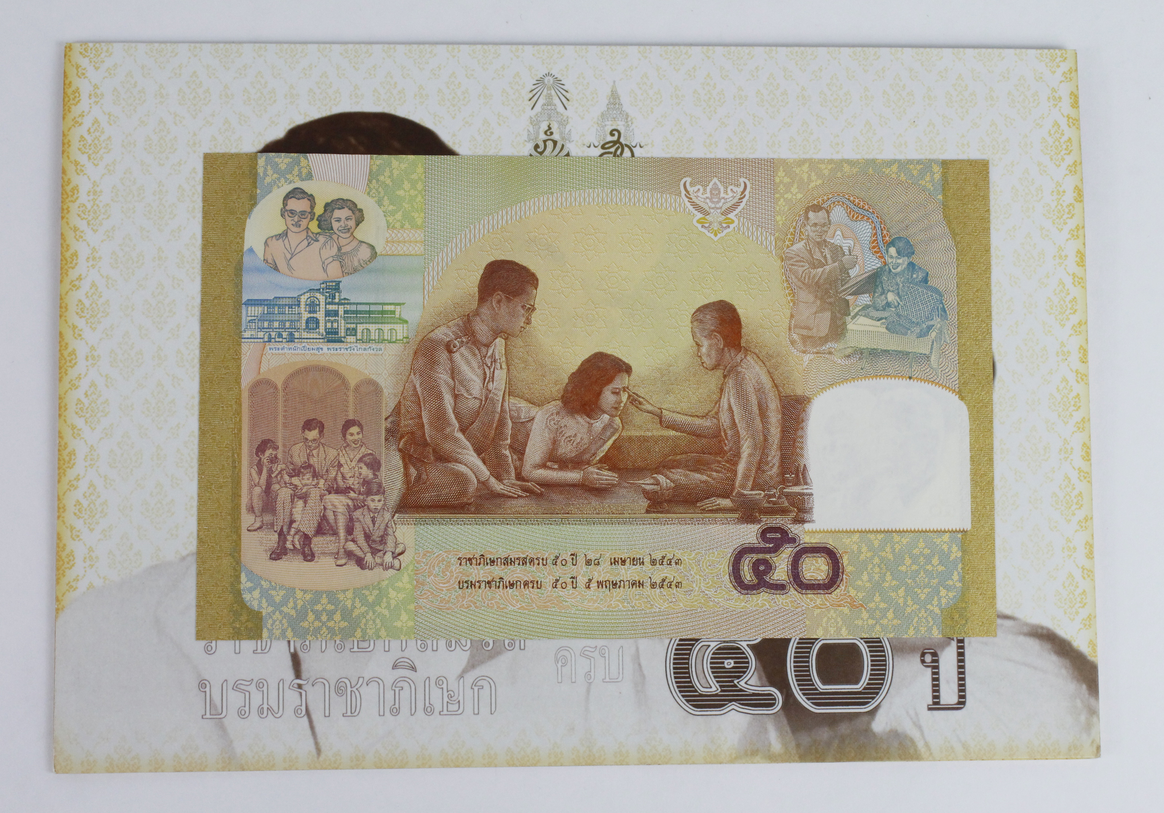 Thailand 50 Baht issued 2000, commemorative note Golden Wedding Anniversary, in presentation folder, - Image 2 of 2