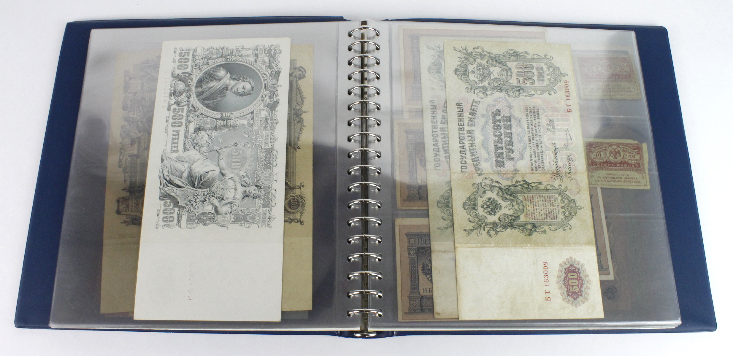 Russia (90), a collection in Lindner album ranging from 1898 to 1997 including very large early 20th - Image 19 of 41