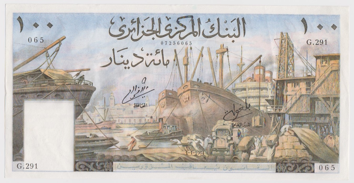 Algeria 100 Dinars dated 1st January 1964, serial G.291 065 (TBB B304a, Pick125a) EF+ - Image 2 of 2