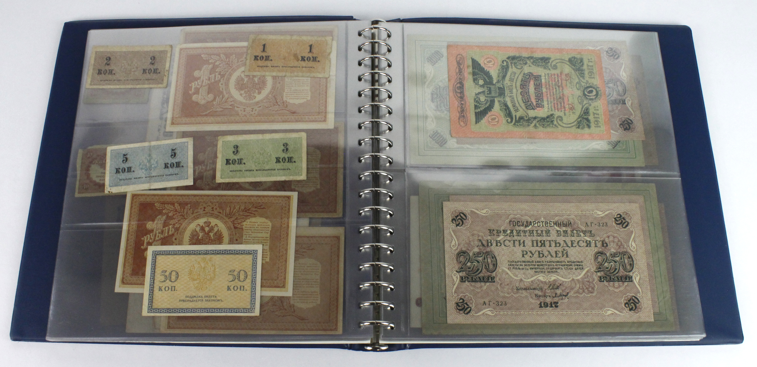 Russia (90), a collection in Lindner album ranging from 1898 to 1997 including very large early 20th - Image 24 of 41