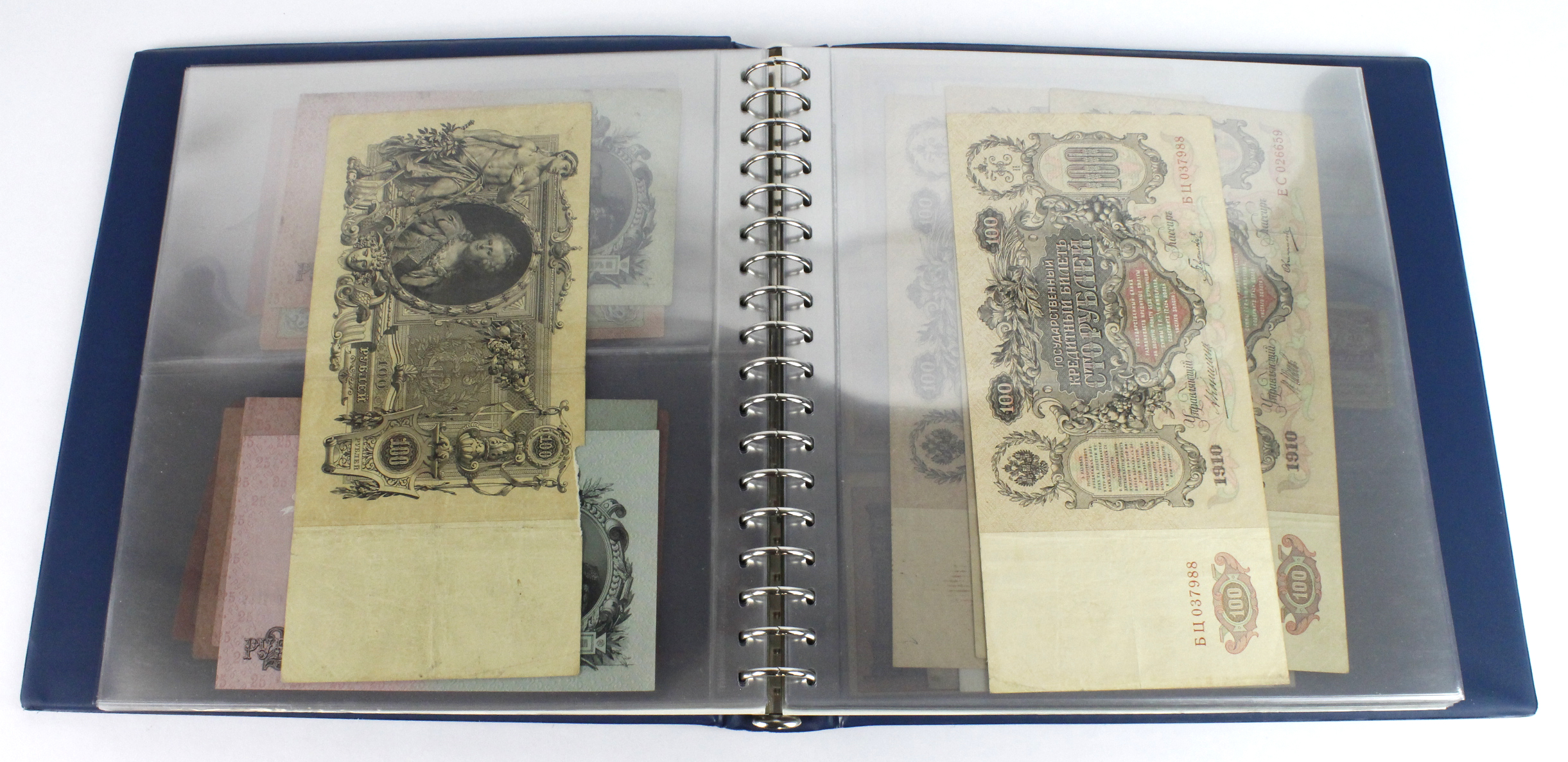 Russia (90), a collection in Lindner album ranging from 1898 to 1997 including very large early 20th - Image 14 of 41