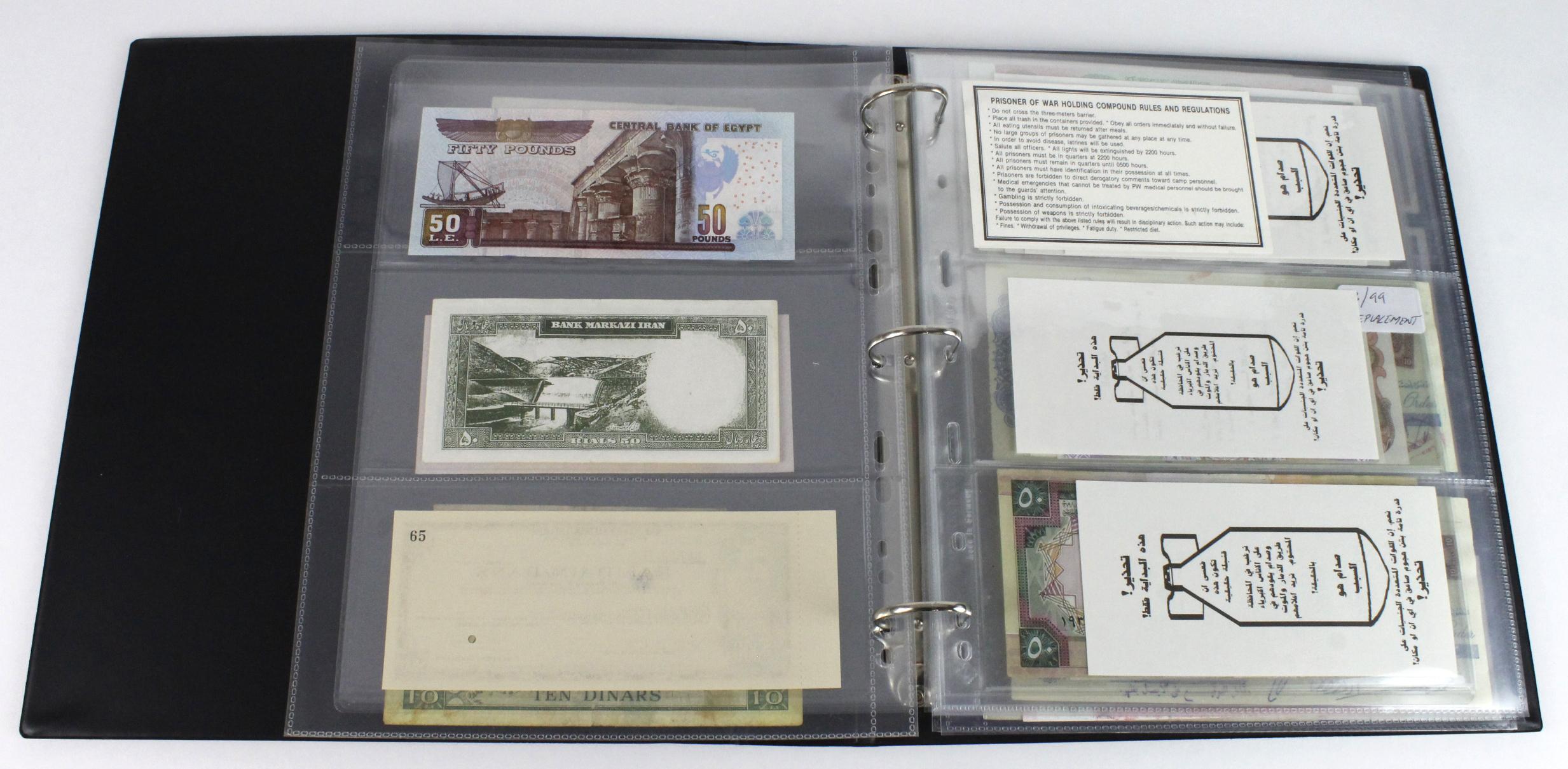 World, Middle East (84) in banknote album comprising Bahrain, Egypt, Iran, Iraq, Israel, Jordan, - Image 5 of 23