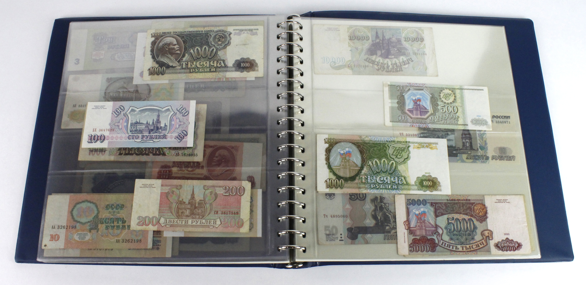 Russia (90), a collection in Lindner album ranging from 1898 to 1997 including very large early 20th - Image 39 of 41