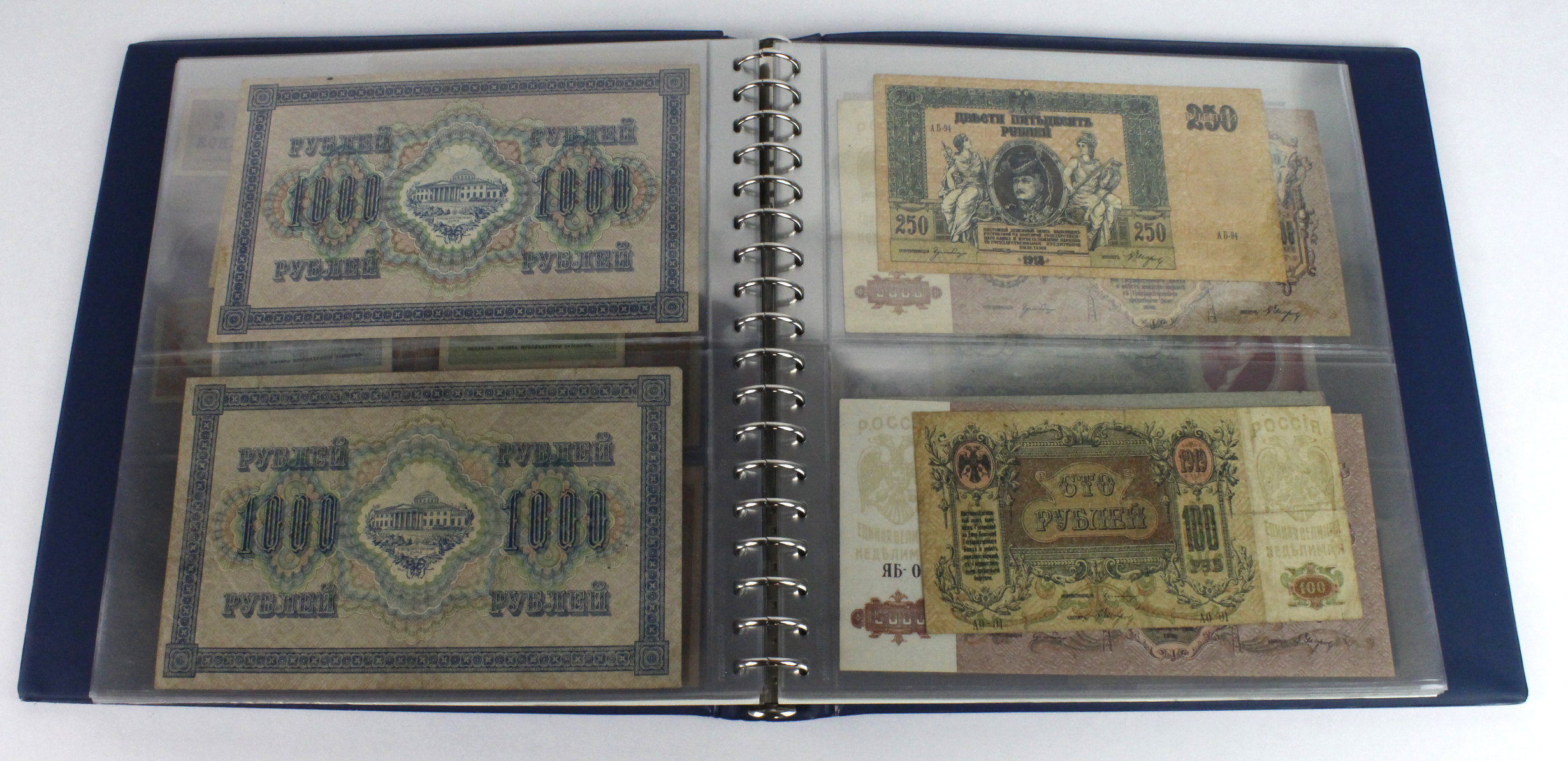 Russia (90), a collection in Lindner album ranging from 1898 to 1997 including very large early 20th - Image 27 of 41