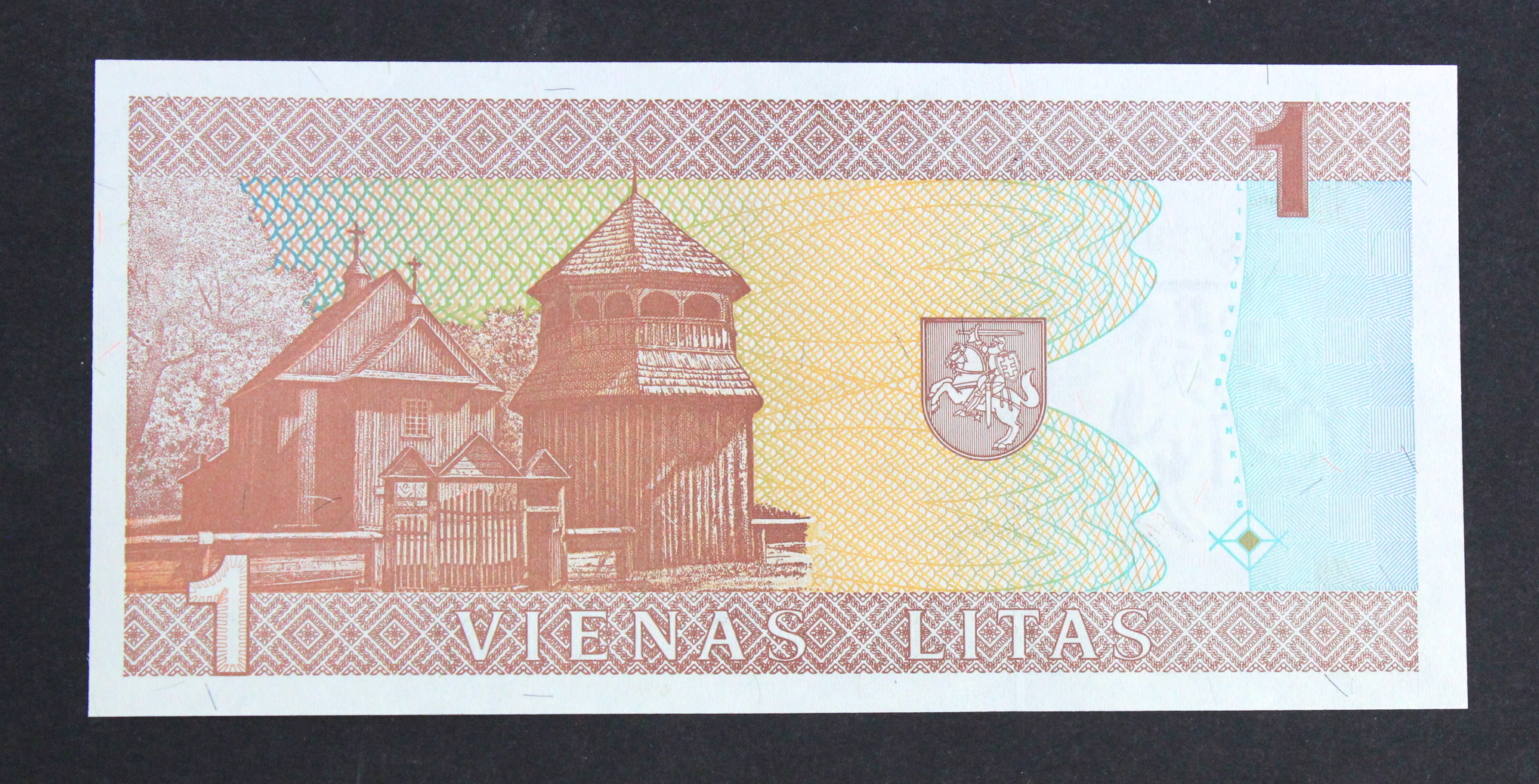 Lithuania 1 Litas dated 1994, exceptionally scarce REPLACEMENT note, serial 1ZZ 0042307 (TBB B164az, - Image 2 of 2