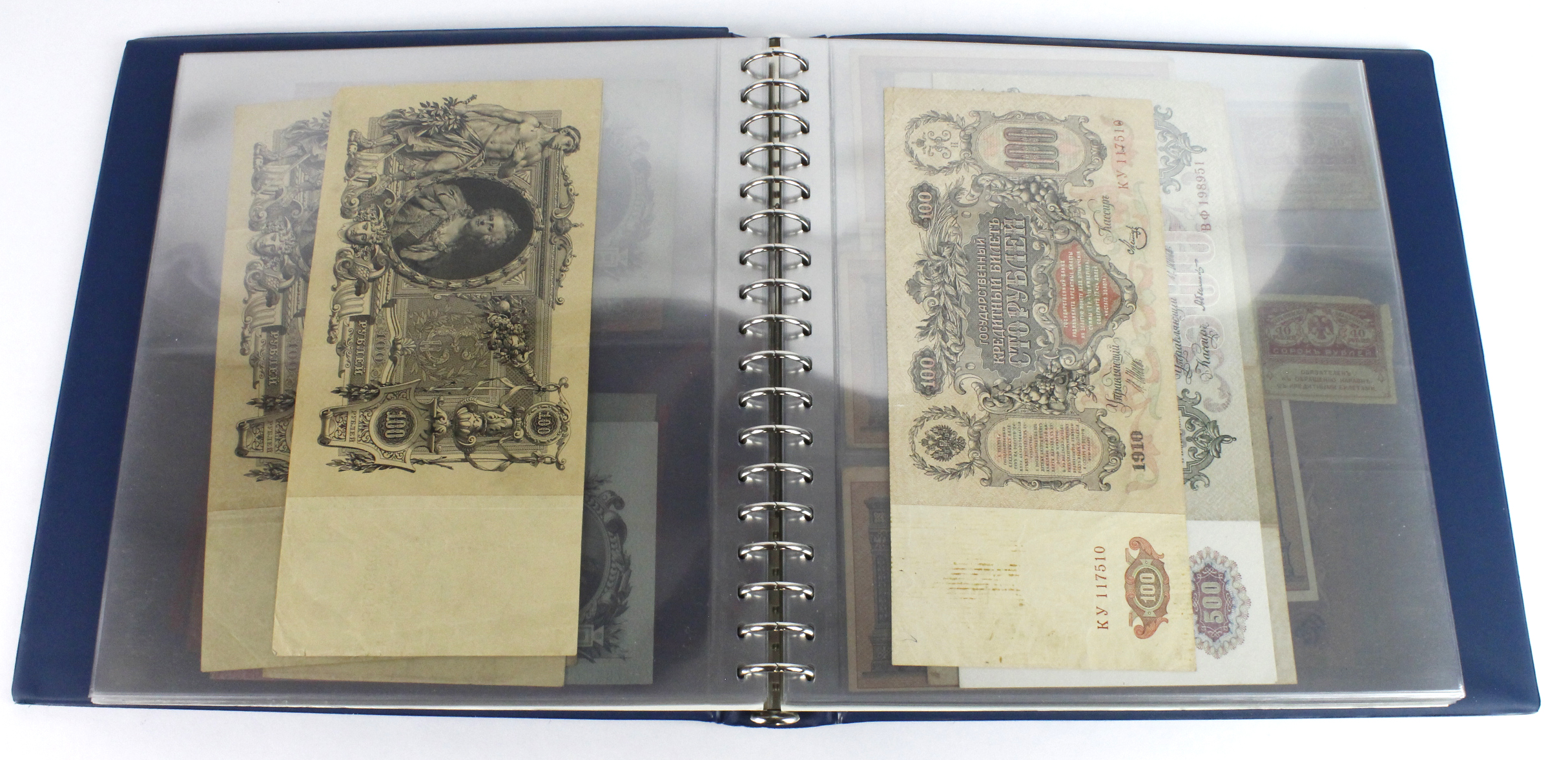 Russia (90), a collection in Lindner album ranging from 1898 to 1997 including very large early 20th - Image 17 of 41