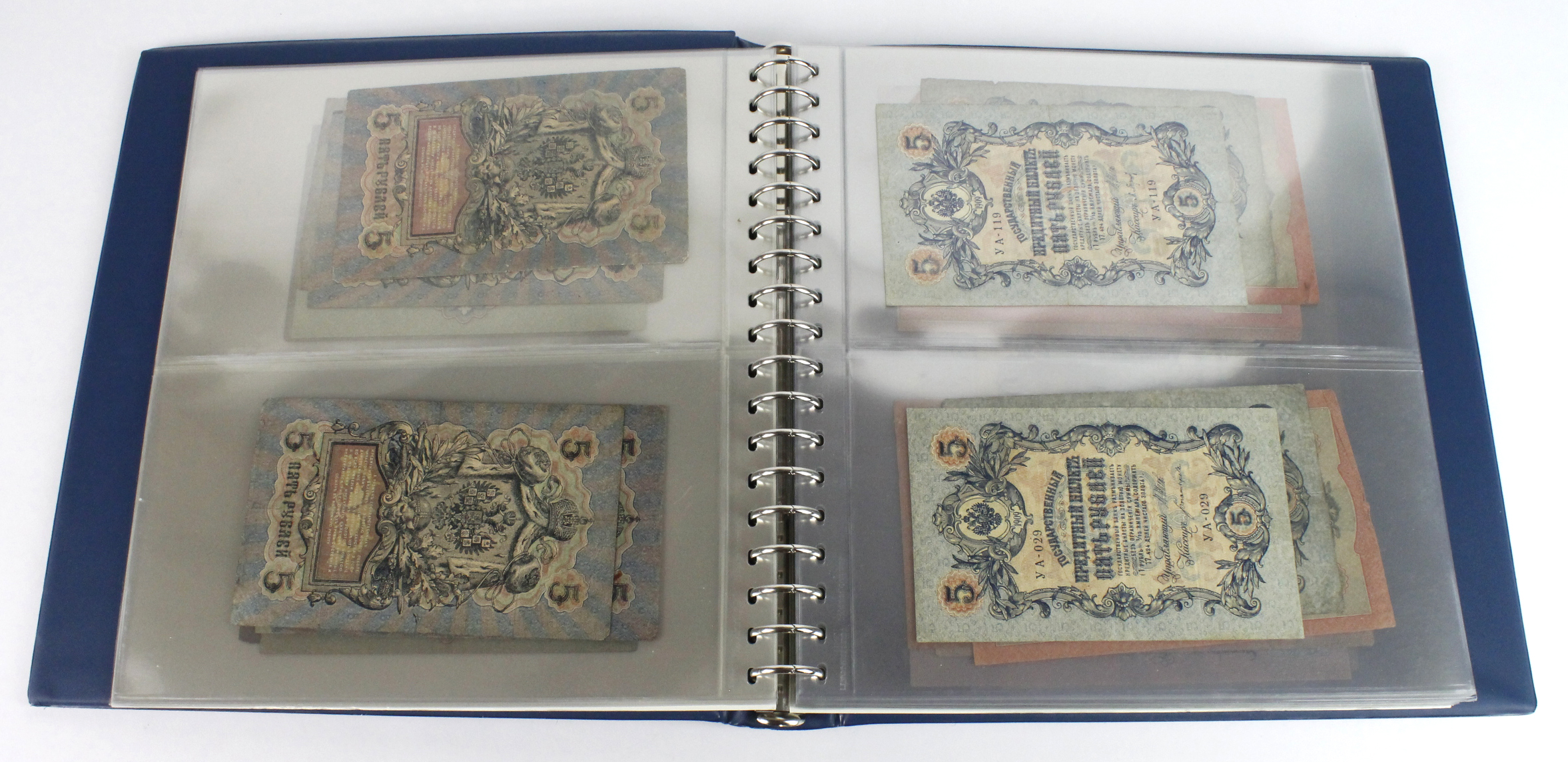 Russia (90), a collection in Lindner album ranging from 1898 to 1997 including very large early 20th - Image 6 of 41