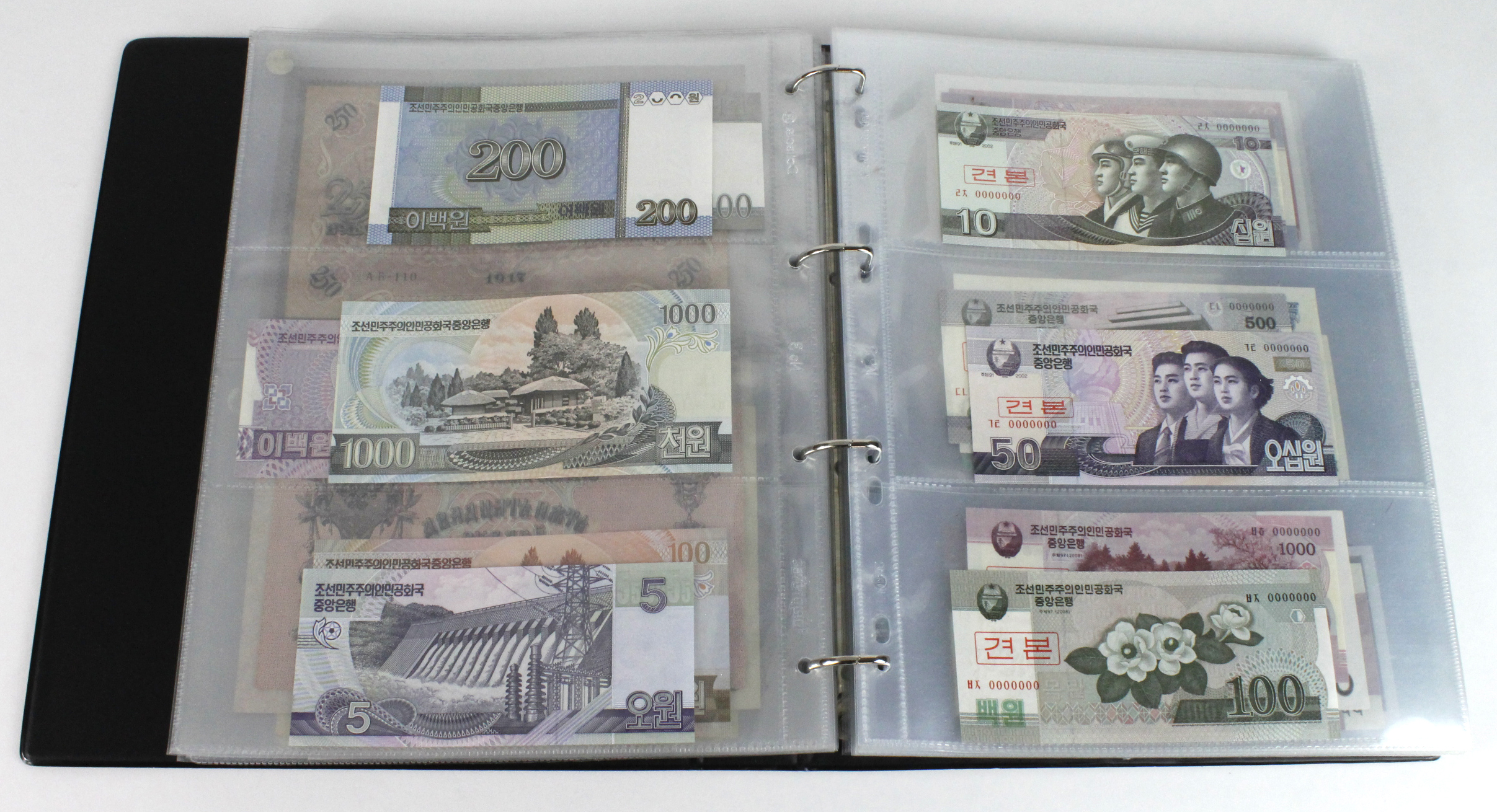 World (163), in banknote album including Bahamas, Spain, Sweden, Netherlands, Algeria, Macau, - Image 25 of 57