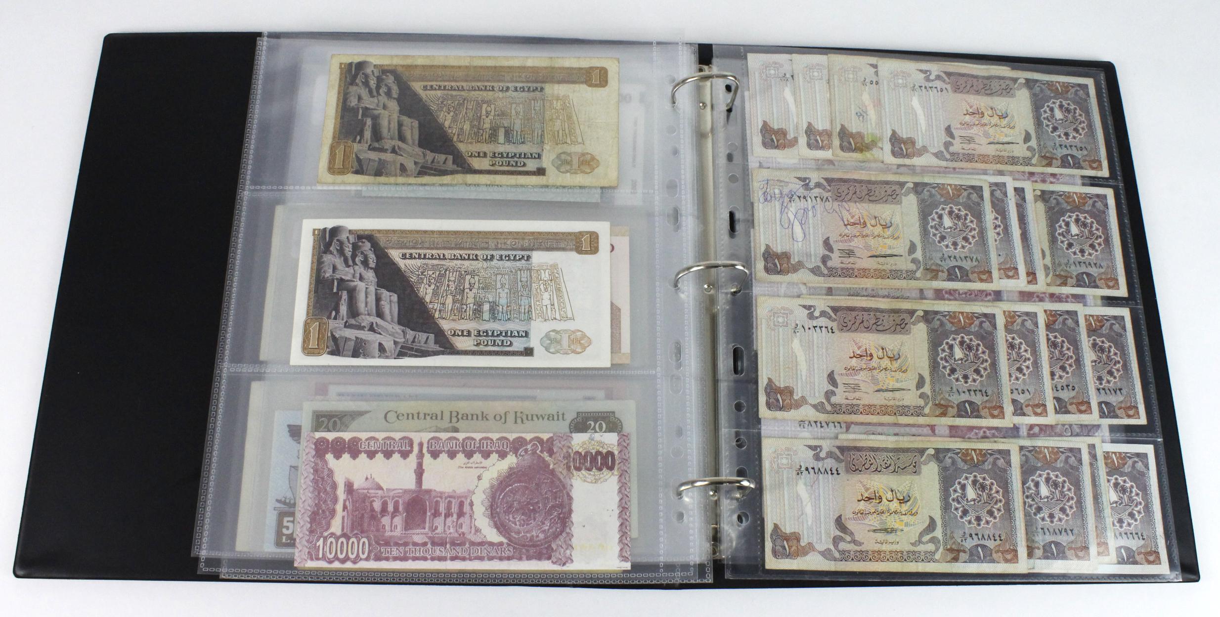 World, Middle East (84) in banknote album comprising Bahrain, Egypt, Iran, Iraq, Israel, Jordan, - Image 19 of 23