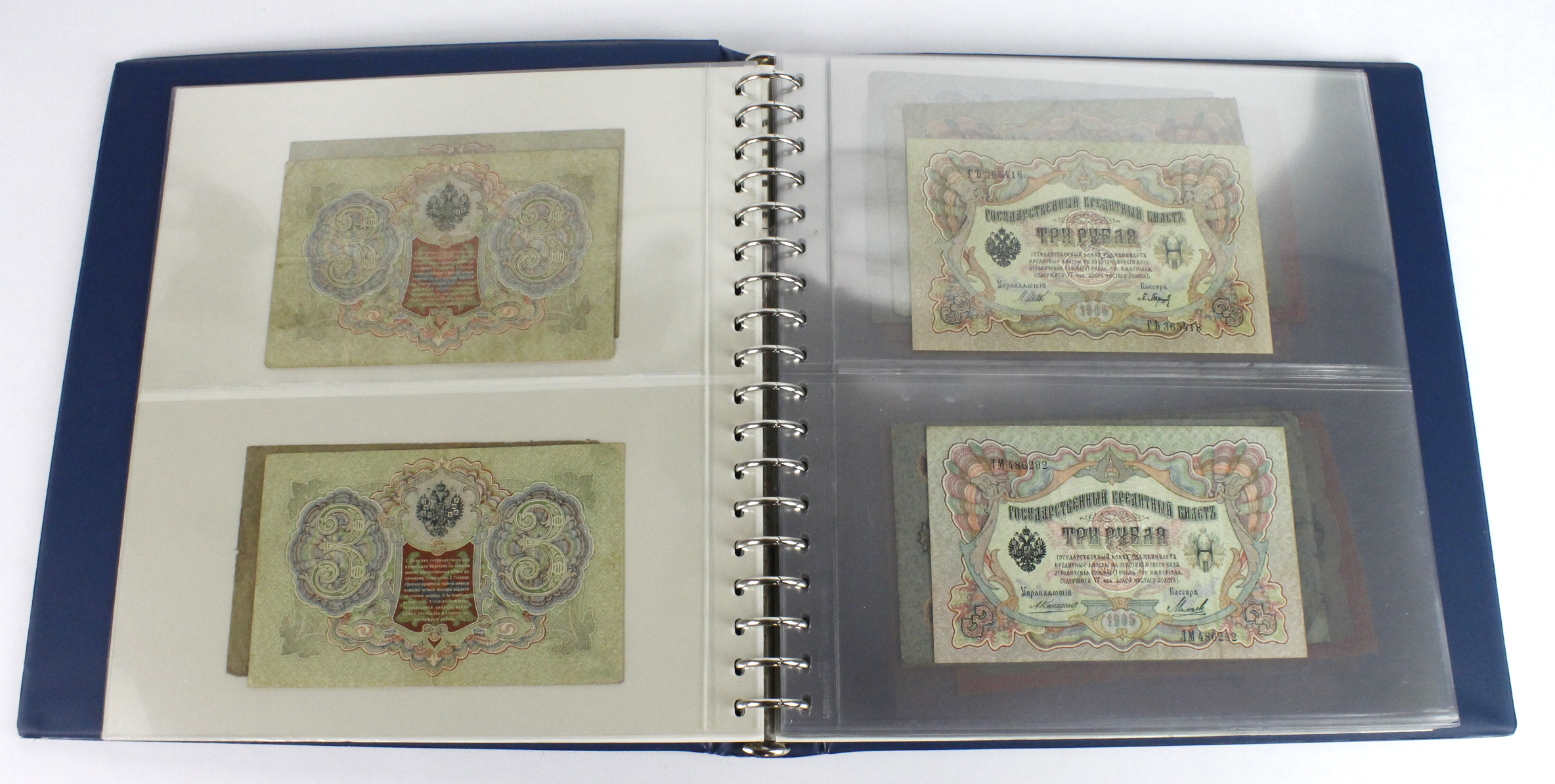 Russia (90), a collection in Lindner album ranging from 1898 to 1997 including very large early 20th - Image 3 of 41