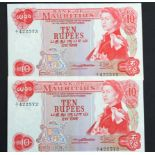 Mauritius 10 Rupees (2) issued 1967, portrait Queen Elizabeth II at right, a consecutively