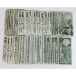 Scotland (92), a bundle of 87 x 1 Pound notes and 5 x 5 Pound notes, the majority Royal Bank of