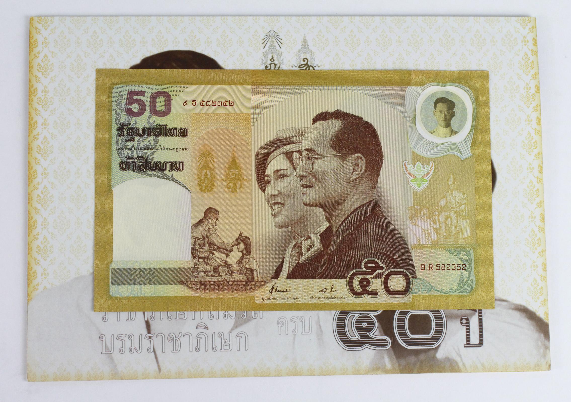Thailand 50 Baht issued 2000, commemorative note Golden Wedding Anniversary, in presentation folder,