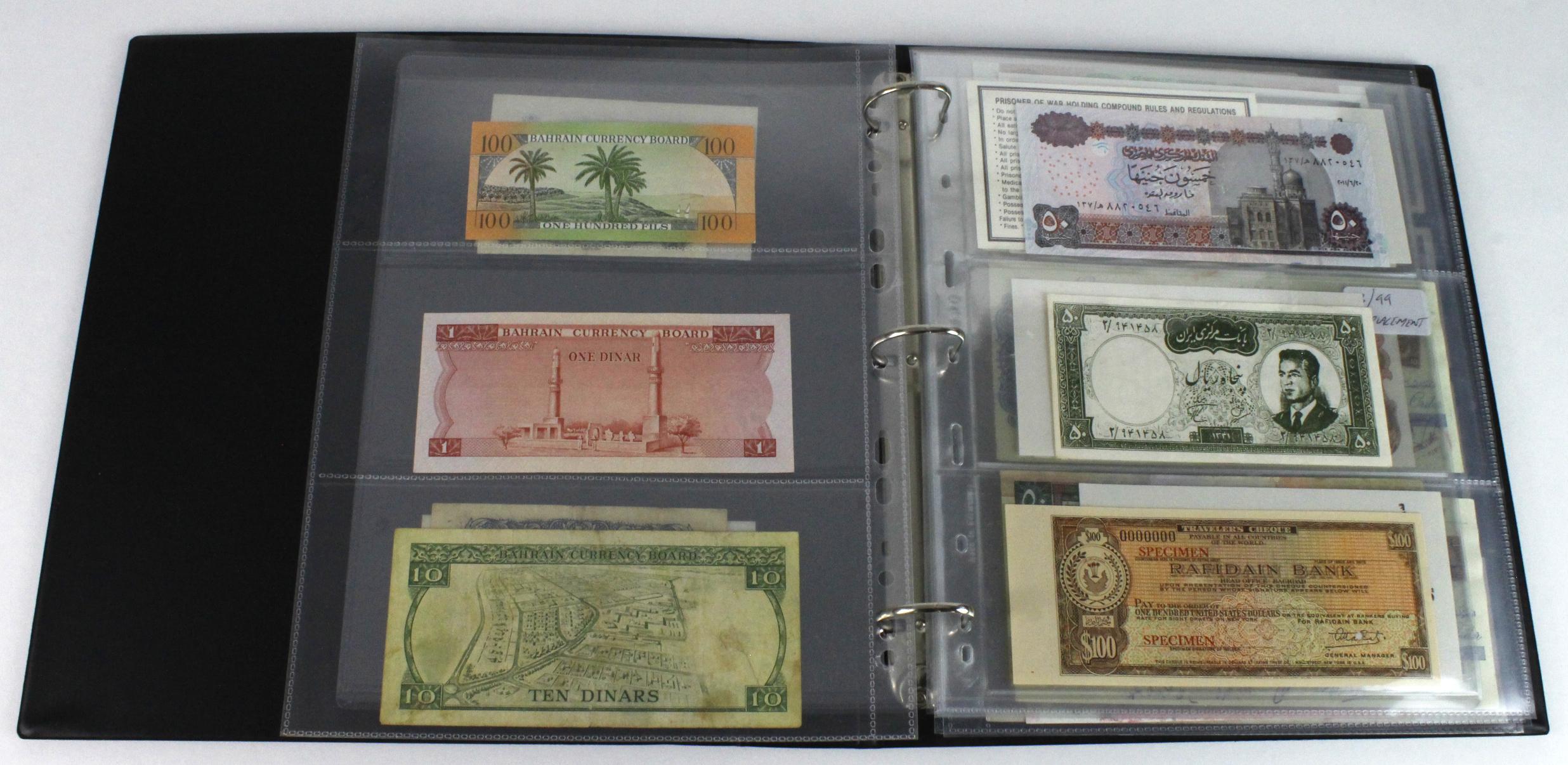 World, Middle East (84) in banknote album comprising Bahrain, Egypt, Iran, Iraq, Israel, Jordan, - Image 4 of 23