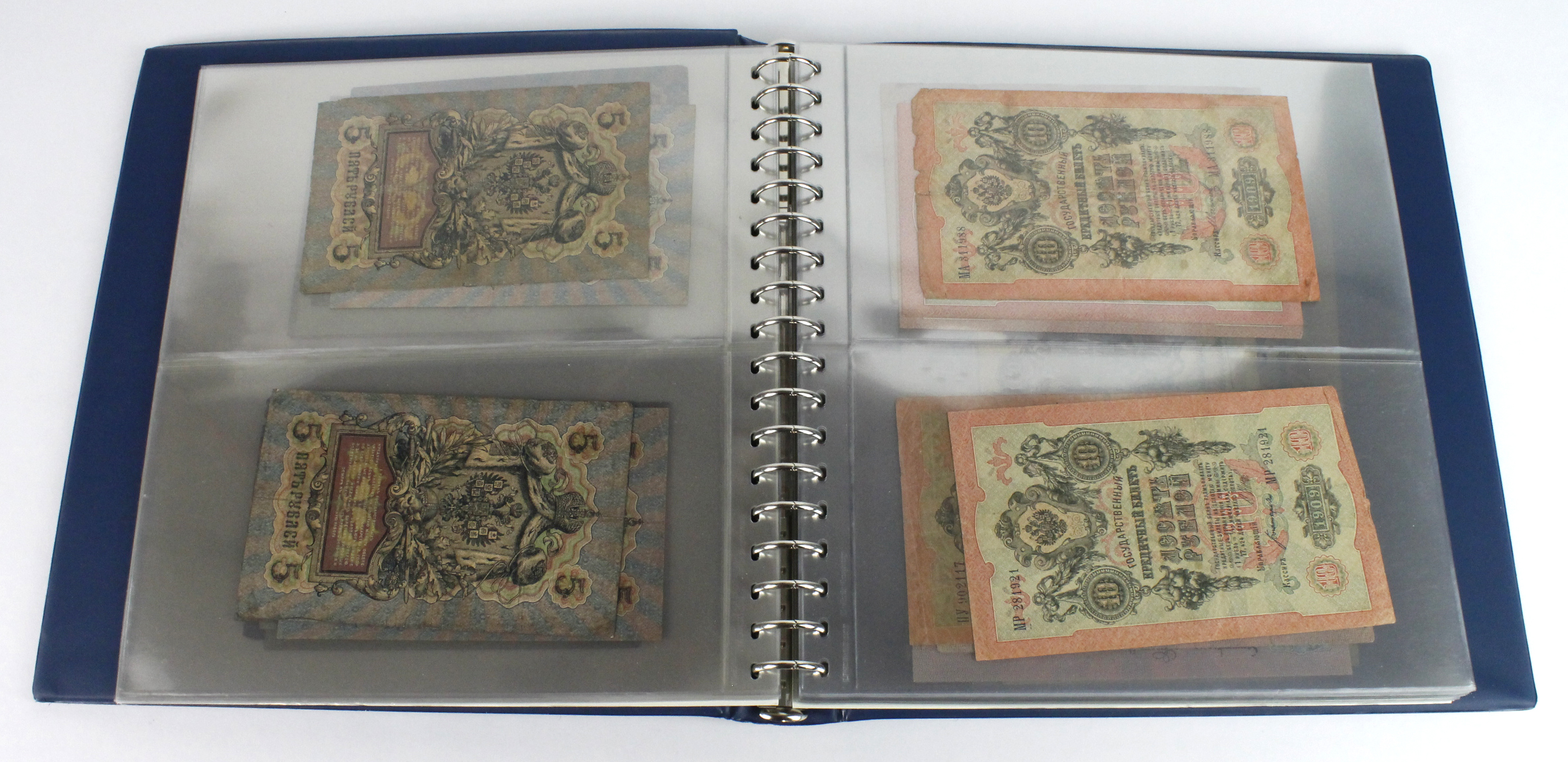 Russia (90), a collection in Lindner album ranging from 1898 to 1997 including very large early 20th - Image 8 of 41