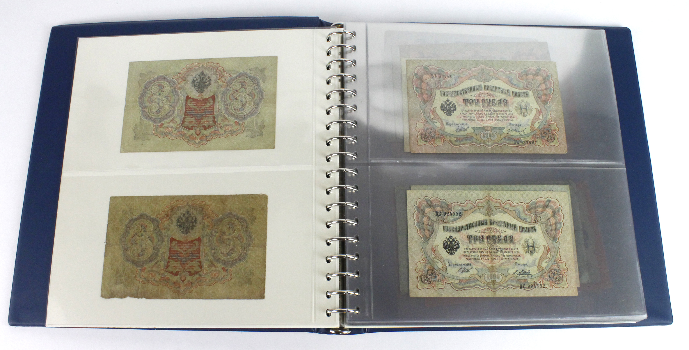 Russia (90), a collection in Lindner album ranging from 1898 to 1997 including very large early 20th - Image 2 of 41