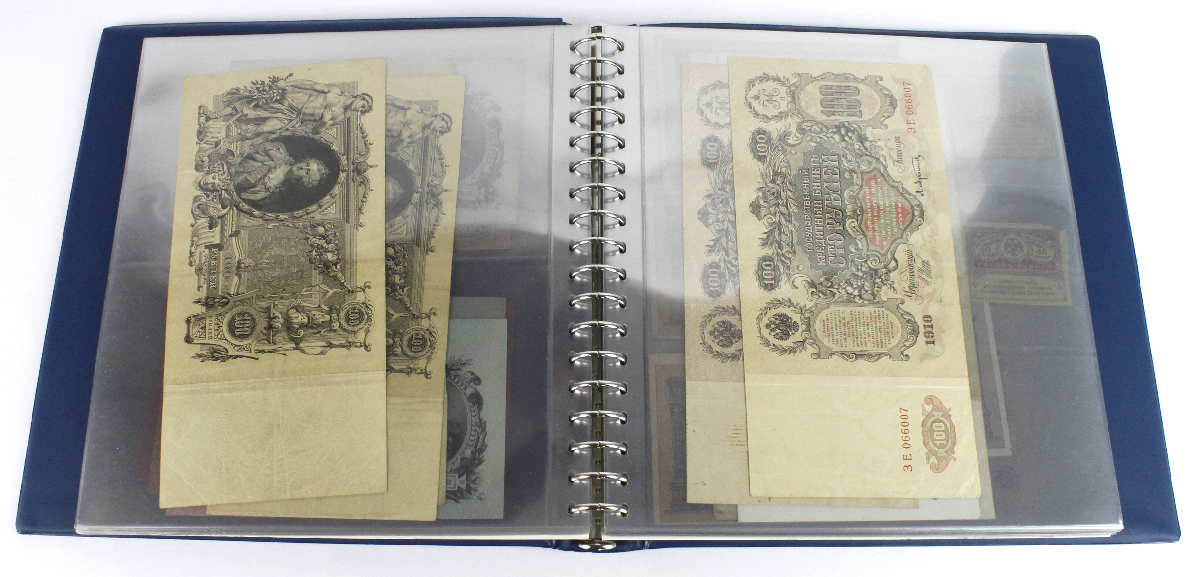 Russia (90), a collection in Lindner album ranging from 1898 to 1997 including very large early 20th - Image 16 of 41