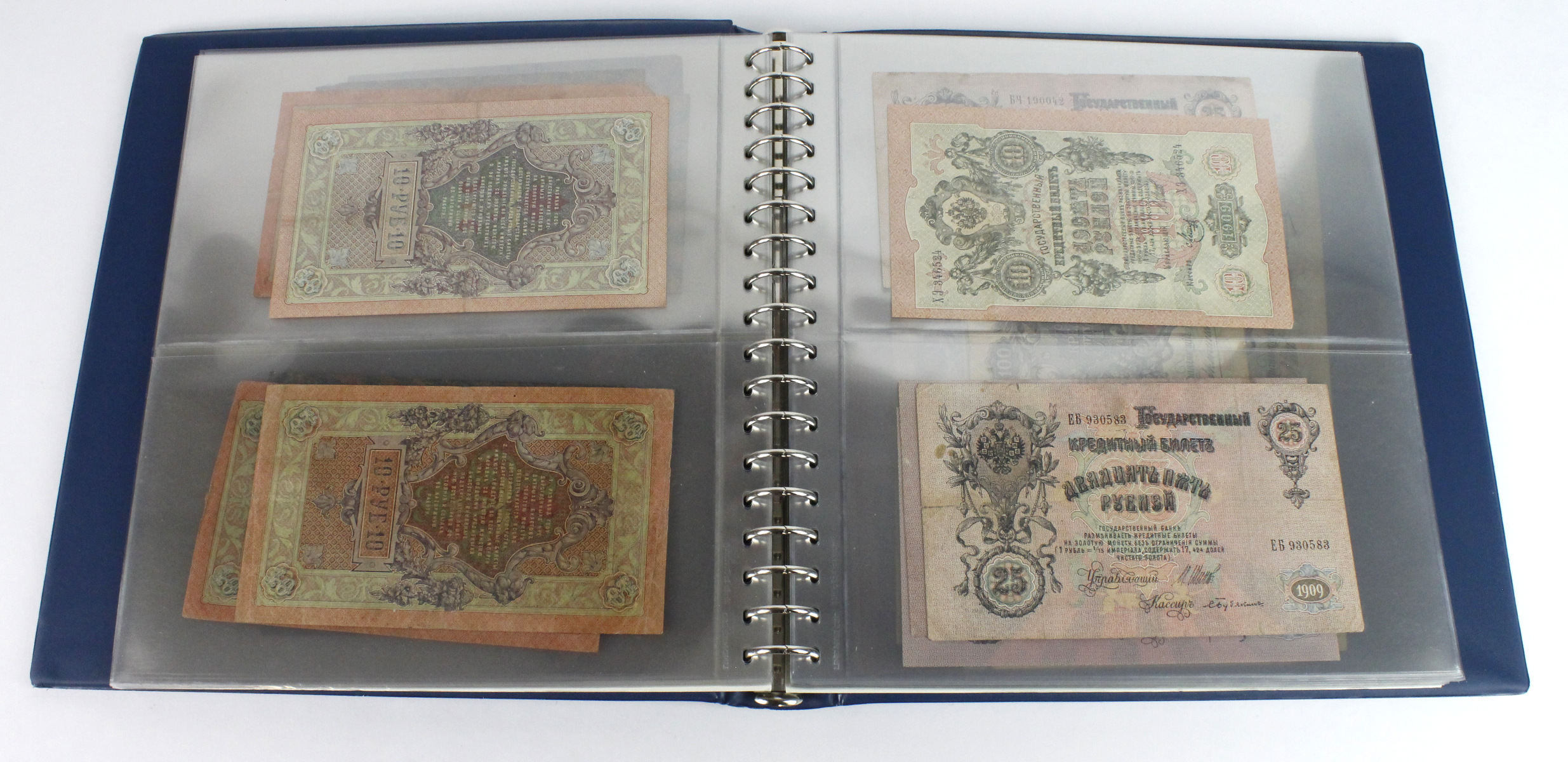 Russia (90), a collection in Lindner album ranging from 1898 to 1997 including very large early 20th - Image 10 of 41