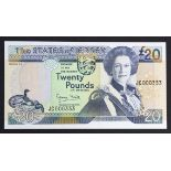 Jersey 20 Pounds issued 1993, signed George Baird, interesting repeater LOW SERIAL No. JC 000333 (