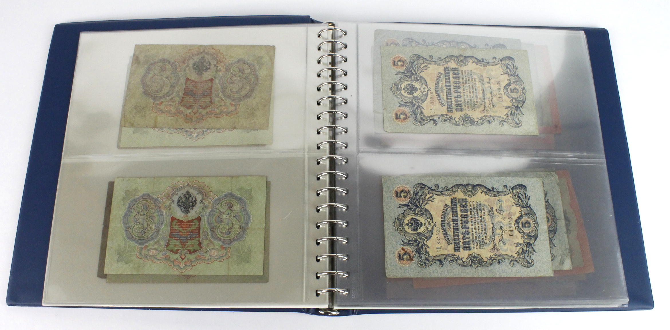 Russia (90), a collection in Lindner album ranging from 1898 to 1997 including very large early 20th - Image 4 of 41