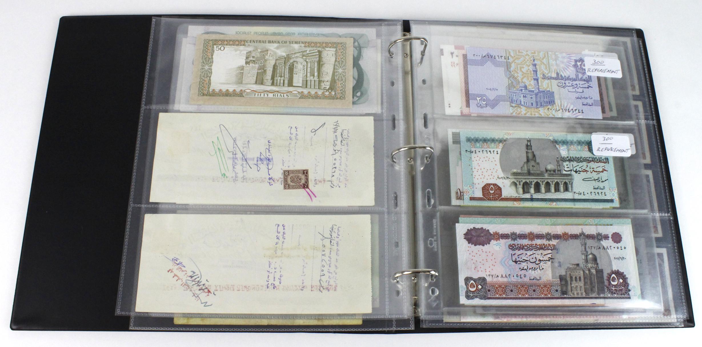 World, Middle East (84) in banknote album comprising Bahrain, Egypt, Iran, Iraq, Israel, Jordan, - Image 10 of 23