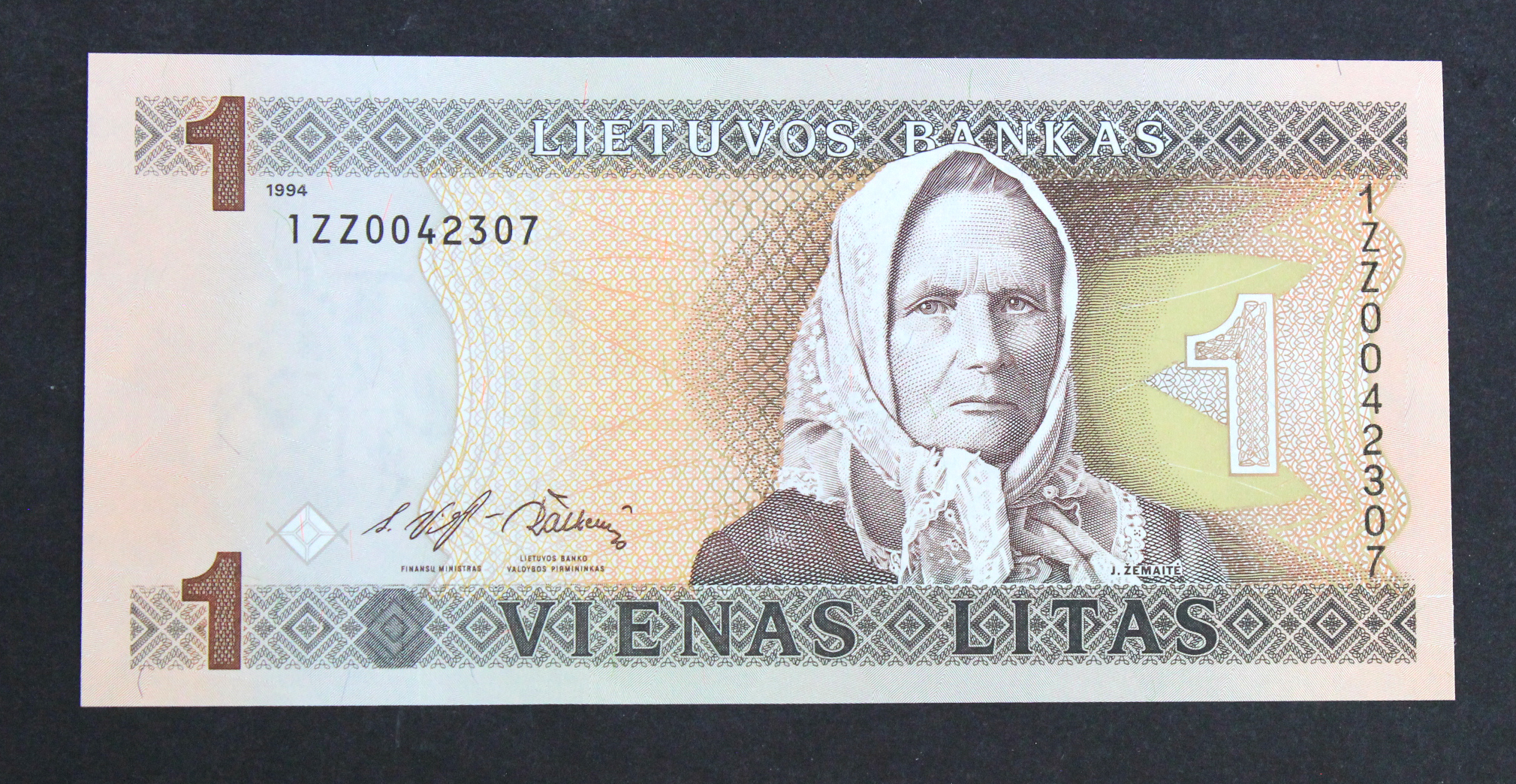 Lithuania 1 Litas dated 1994, exceptionally scarce REPLACEMENT note, serial 1ZZ 0042307 (TBB B164az,